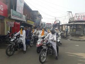 jhalawar6